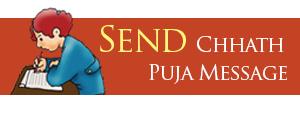 chhath puja date 2014